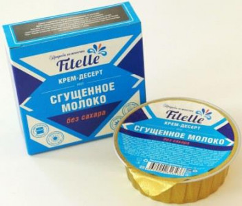 Молоко сгущеное со стевией 100г Futelle