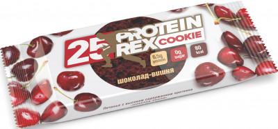 Печенье протеиновое Шоколад-вишня 50г Proteinrex