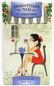 Чай имбирный с L-карнитином ф/п 30г Green Side