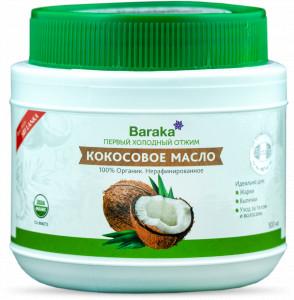 Масло кокосовое нерафинированное холодный отжим пл/б 500мл Baraka