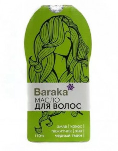 Масло Амлы для волос 110мл Барака