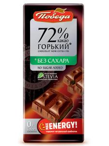 Шоколад Горький без сахара 72% какао Чаржед 100г Победа