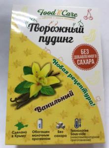 Пудинг Ванильный 150г Food&Care