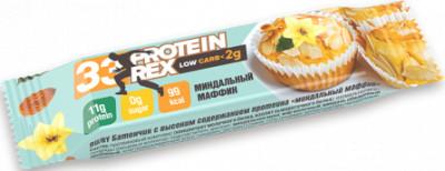 Батончик с высоким содержанием протеина Миндальный маффин 35г Protein Rex