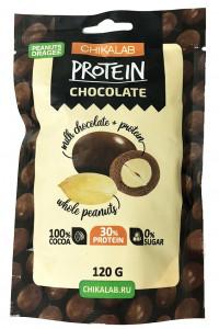 Драже протеиновое Арахис в шоколаде 120г CHIKALAB