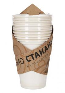 Набор Био стаканы 10 шт GEOVITA