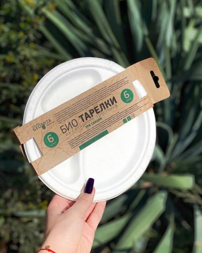 Набор Биотарелки 3 секционные 23 см 6 шт из сахарного тростника GEOVITA
