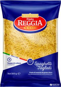 Макароны вермишель №77 Spaghetti Tagliati 500 Reggia