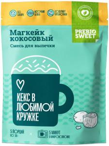 Смесь сухая для выпечки Магкейк кокосовый 150г PREBIO SWEET