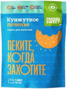 Смесь сухая для выпечки Печенье кунжутное 250г PREBIO SWEET