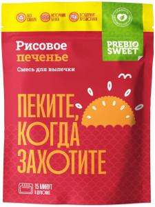 Смесь сухая для выпечки Печенье рисовое 250г PREBIO SWEET