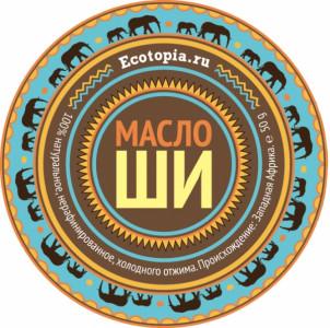 Масло Ши натуральное холодного отжима карите 50г Ecotopia