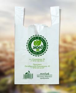 Пакет биоразлагаемый Экоед