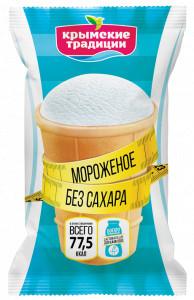 Мороженое без сахара молочное в вафельном стаканчике 80г Крымские Традиции