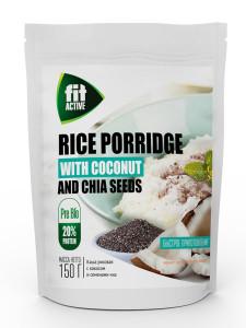Каша рисовая с кокосом и семенами Чиа 150г ФитАктив