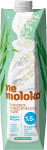 Напиток рисовый классический Лайт с кальцием и В2 1,5% 1л Nemoloko