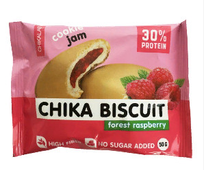 """Печенье протеиновое неглазурованное с начинкой  """"Бисквит лесная малина"""" 50г CHIKALAB"""