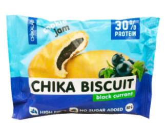 """Печенье протеиновое неглазурованное с начинкой """"Бисквит черная смородина""""50г CHIKALAB"""