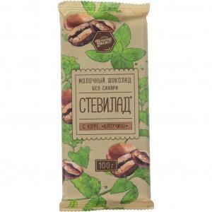 Шоколад Молочный Капучино на стевии 100г Стевилад