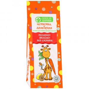 Мармелад желейный морковка + лимончик 105г Лакомство для Здоровья