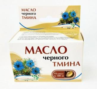Масло черного тмина в капсулах 60шт 500мг Спецморепродукты