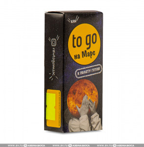 Батончик карамельный go to Марс 55г Raw to Go
