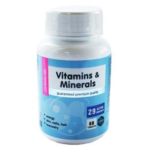 Витамакс 60таб CHIKALAB