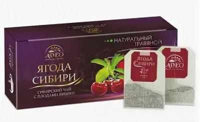 Чай травяной Вишня 20пак Ягода Сибири