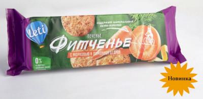 Печенье Фитченье с морковью и лимонной цедрой 150г Leti