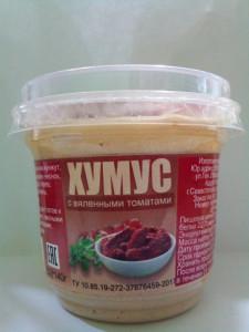 Хумус с вялеными томатами 140г Карат
