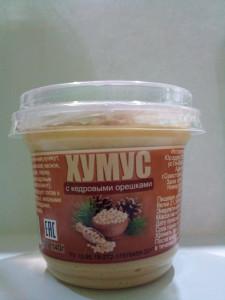 Хумус с кедровыми орешками 140г Карат
