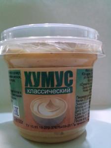 Хумус классический 150г Карат