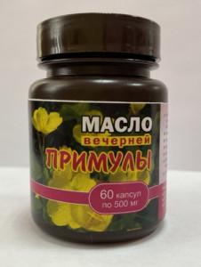 Масло вечерней примулы в капсулах 60 шт 500 мг Спецморепродукты
