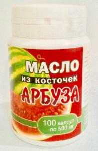 Масло семян арбуза желатиновые капсулы 100шт Спецморепродукты